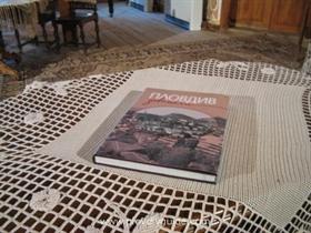 """Das Fotoalbum """" Plovdiv fьr immer"""""""