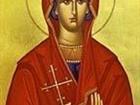 На 17-ти юли православната църква отдава почит на света великомъченица Марина