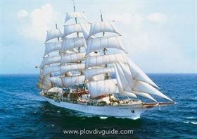 The Sea Cloud yacht