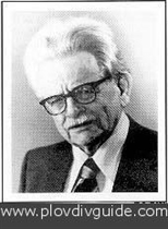 100th anniversary of the birth of Elias Canetti (1905 ? 1994)