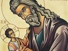 St Simeon,s Day