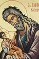 SIMEONOVDEN (St. Simeon Stylites)