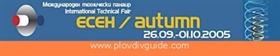 In Plovdiv die 61. Internationale technische Messe erцffnet...