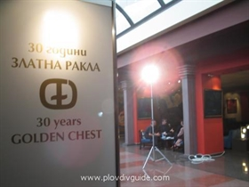 The 30th anniversary edition of the Golden Chest International TV Festival opens today