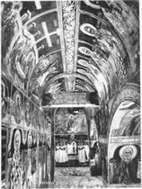 Der Tag des Heiligen Pimen Sograph ( als Festtag der Maler gefeiert)