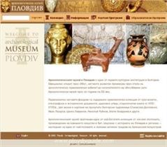 """Die Webseite des Archдologischen Museums – Sieger in Kategorie """" Bildung""""!"""
