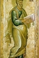 St. Matthew, Apostle and Evangelist is commemorated by the Orthodox Church on November 16