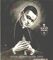 The 105th anniversary of the birth of the first Bulgarian to become a catholic saint