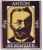 Anniversary of the death of the founder of BG stenography, Anton Bezenshek