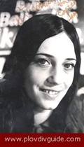 We commemorate the wonderful Maria Neykova today