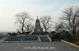 128. Jahrestag der Befreiung Plovdivs von der ottomanischen Herrschaft
