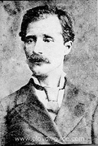 """I am Bulgarian and I would never give up mu nationality...."". - Grigor Parlichev was born on that day back in 1830"