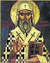 Heute ehren wir den großen Bulgaren - Patriarch Evtimij von Tarnovo