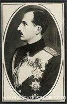 Anniversary of the death of Tsar Boris III