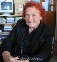 Radka Karagitlieva (born 1931)
