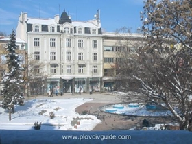 News from Plovdiv