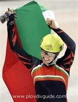 Evgenia Radanova won the first medal for Bulgaria at the Torino Olympic Games