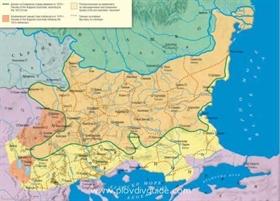 Jahrestag seit der Errichtung des Bulgarischen Exarchats