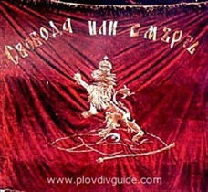The events in Plovdiv and the region