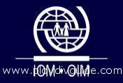 Vorstellung der Internationalen Migrationsorganisation (IMO)