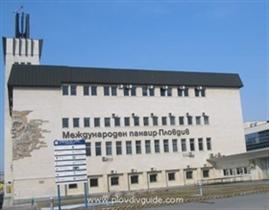 Plovdiv ist Gastgeber eines Seminars über die Verantwortung Bulgariens beim Einsatz der Strukturfonds...