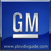 General Motors Looks for Bulgarian Suppliers