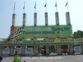 International Spring Fair - Day 1 photos