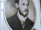Ivan St. Geschov (Plovdiv, 20.02.1849 - 11.03.1924)