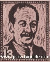 135 Jahre seit der Geburt von Panajot Pipkov
