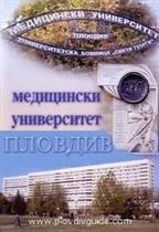 Tage der Medizinischen Wissenschaft in Plovdiv
