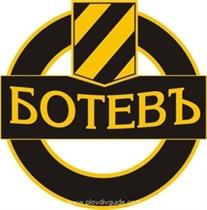 The beneficiary football match celebrating Dinko Dermendzhiev's 65th birthday