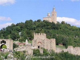 320th anniversary of the Second Turnovo Uprising (1868)