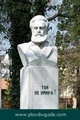 Ден на Ботев и загиналите за свободата на България. За първи път се отбелязва през 1884 г. във Пловдив и Враца.