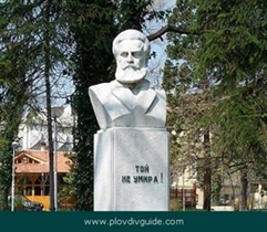 "Today we celebrate ""The Day of Botev and All Freedom Fighters Who Lost Their Lives for the Independence of Bulgaria"""