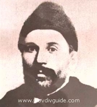 Димитър Матевски (Чирпан, 1835 - 1882)
