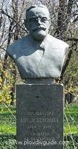 Антон Безеншек (15.04.1854 – 11.12.1915)