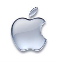 """Инвестиции - """"Епъл"""" отваря глобален офис у нас"""