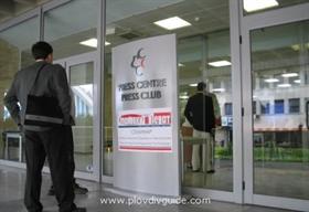 Rat zur Gegenwirkung der Korruption in Plovdiver Gebiet