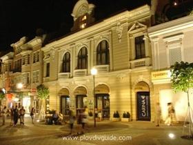 Investitionen – Mall Plovdiv Projekt für 60 Mio Euro