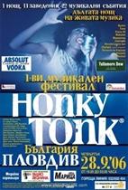 Heute - Die Nacht der Kneipenwanderungen - das Honky Tonk® Festival startet in Plovdiv!