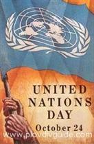 Tag der Vereinten Nationen