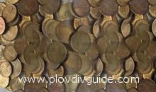 A man from Plovdiv paid his utilities bill with coins of 1, 2 and 5 stotinki