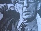 Димитър Панов (1902-1985)
