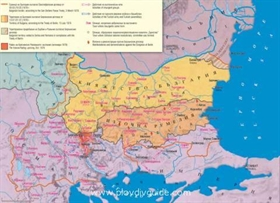 East Roumelia between Europe and the Orient project