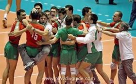 Bulgarien gewinnt bei Volleyball-WM in Japan die Bronzemedaille