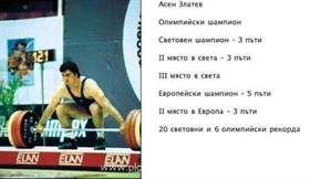 Asen Zlatev (born 1960)