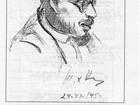 Yordan Kovachev  (1895 - 1966)