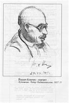 Йордан Методиев Ковачев (06.10.1895 г. - 19.02.1966)