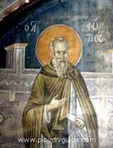 Today - St. Photius