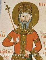 ?nniversary of the death of Bulgarian Tsar Ivan Alexander (the year 1371)